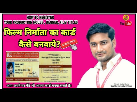How To Be Producer || How To Register Your Film Production House || Film Banner Registration