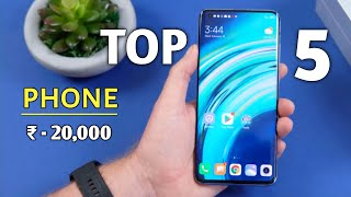 Top 5 Mobile Under 20000 | Best Phone Under 20000 | Best Mobile Under 20000