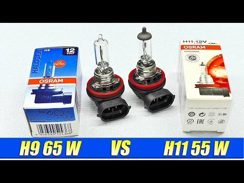 H9 вместо H11. На сколько можно улучшить ближний свет?