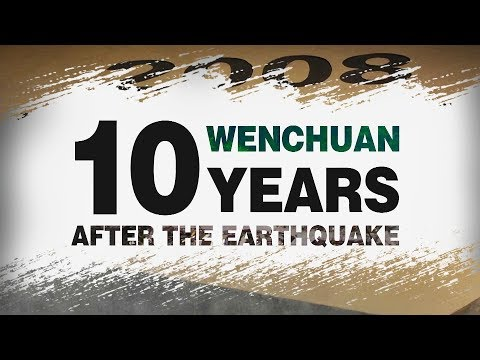 Wenchuan,10 years after the earthquake: Revitalizing Sichuan Brick Tea