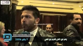 بالفيديو| ياسر فرج: أتمنى تقديم دور شعبي