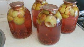 консервируем компот из яблок и красной смородины на зиму