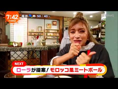 الطاجين بكفتة المغربي يذهل أشهر برنامج الطبخ في اليابان/Moroccan tagine in Japan