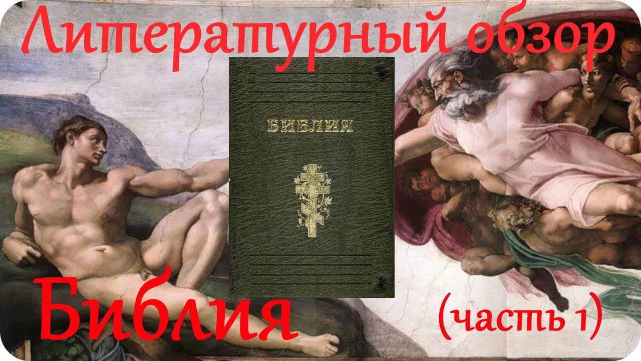 Отзывы о книге Греческое сокровище. Биографический роман о Генрихе .