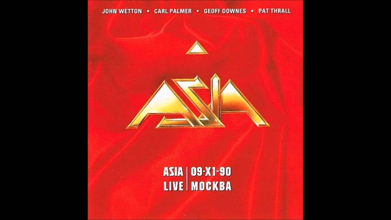 asia-starless-live-rawleypoint