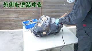 ガソリンタンクをシーラーで防錆【ビートレストア】/Anti-corrosive fuel tank【BEAT Restore】