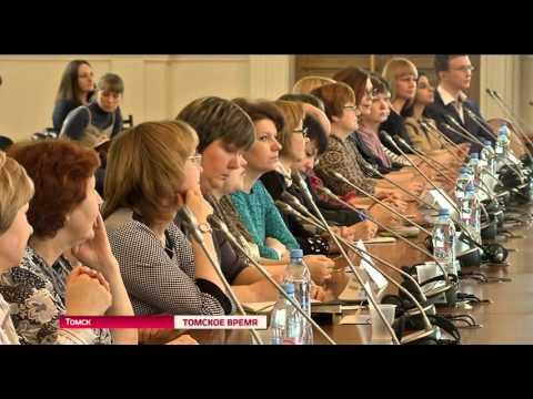 Томский центр планирования карьеры сегодня отмечает свое двадцатилетие