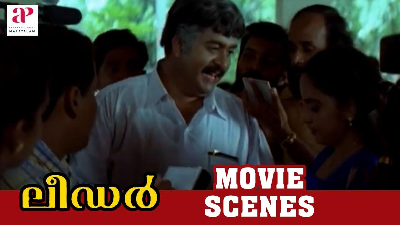 The King Maker Leader Movie Scenes | Saikumar Addresses the Media | Sadiq | API Malayalam