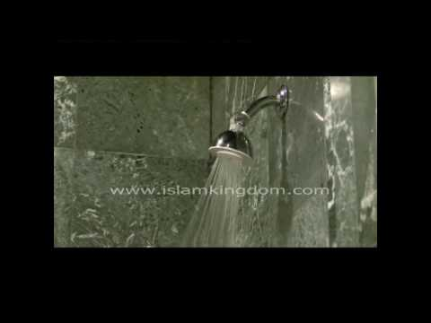 Al-Ghusl   ghusl al janaba   ritual bath