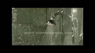 Al-Ghusl|ghusl al janaba | ritual bath