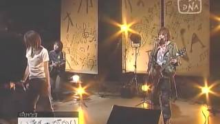 いきものがかり - コイスルオトメ