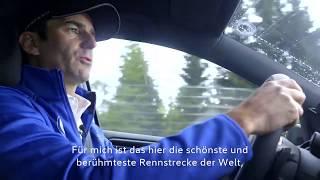 Volkswagen ID.R на Нордшляйфе: хай-тек відповідає традиції