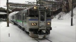 JR北海道キハ201系 快速ニセコライナー札幌行き 南小樽駅入線・札幌駅発車