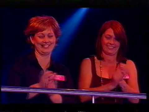 The National Lottery: In It To Win It - Saturday 20th August 2005