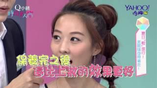"""EP.10 夏日""""輕""""旅行!美麗隨身帶著走!"""