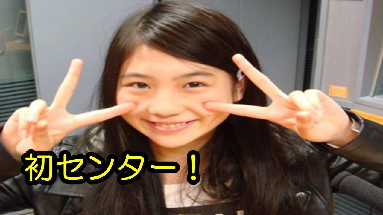 「奇跡の透明少女」が初センター!SKE48小畑優奈 - YouTube