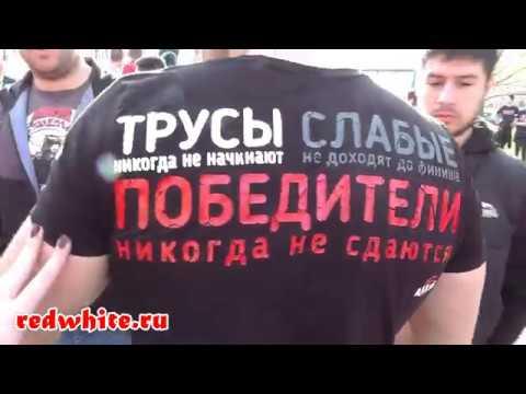 Выезд в Белград глазами фанатки Спартака