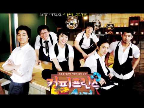 CP - Lee Ji Ah - Cupcake and Alien - Male (Duet) Cover