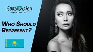 Eurovision 2019 // Who Should Represent Kazakhstan?「EuroCore」