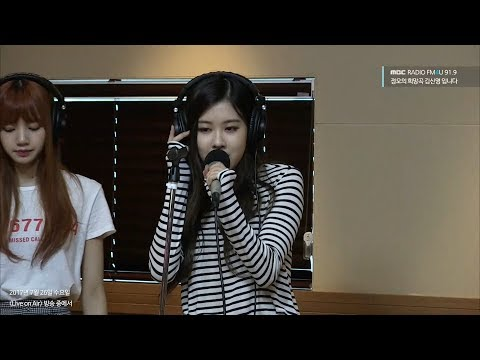 BLACKPINK - 마지막처럼, BLACKPINK - 마지막처럼[정오의 희망곡 김신영입니다]20170726