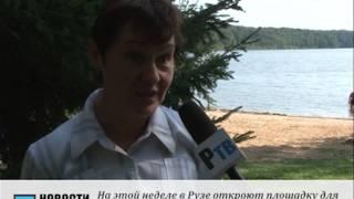видео Озернинская рыболовная - озернинское водохранилище