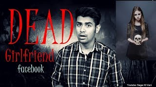 Ep. 42 Dead Girlfriend On Facebook ? | Mysterious Real Stories | Mysterious Nights