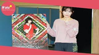 昨年末にAKB48を卒業した渡辺麻友(24)が24日、都内で主演ミ...