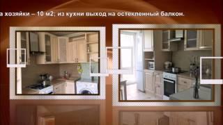 ПРОДАЖА 1 комнатной квартиры по адресу Москва район Нагатинский затон Затонная ул. 10К1
