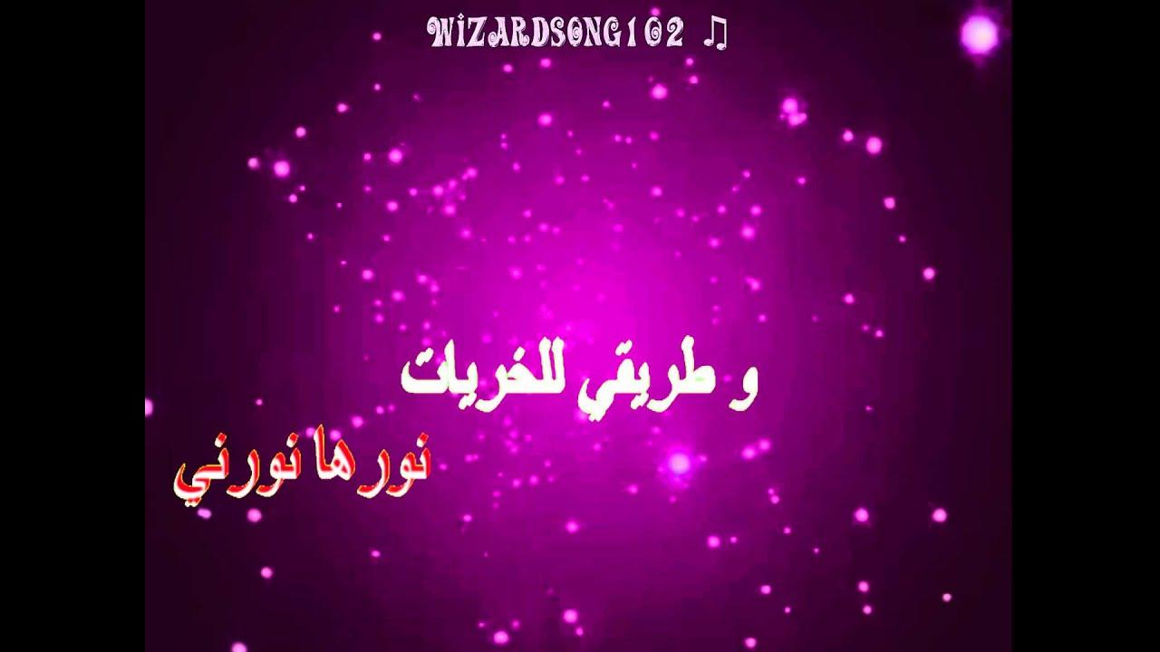 محمد بشار-  رمضان غيّرني كلمات