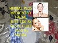 Herbal plus medicated facial under 100 only and result 100% in just 20 mint