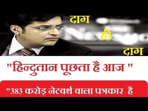 Aaj Ka Safar Media