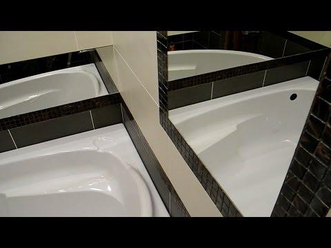 Облицовка ванной комнаты, плиткой,зеркалами и мозаикой ч.6(результат)