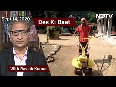 Des Ki Baat: Subsidy Meant For Farmers Allegedly Diverted To Private Company In Madhya Pradesh