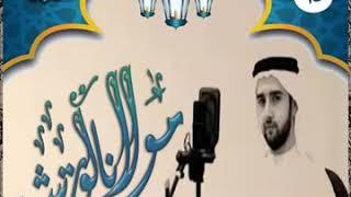 القارئ/مولانا كورتش(طه ( 1 ) ما أنزلنا عليك القرآن لتشقى )