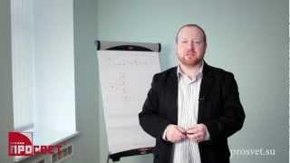 Налоговый кодекс РФ(www.prosvet.su Наша специализация -- интенсивные краткосрочные семинары и тренинги, рассчитанные на повышение..., 2012-04-30T19:50:35.000Z)