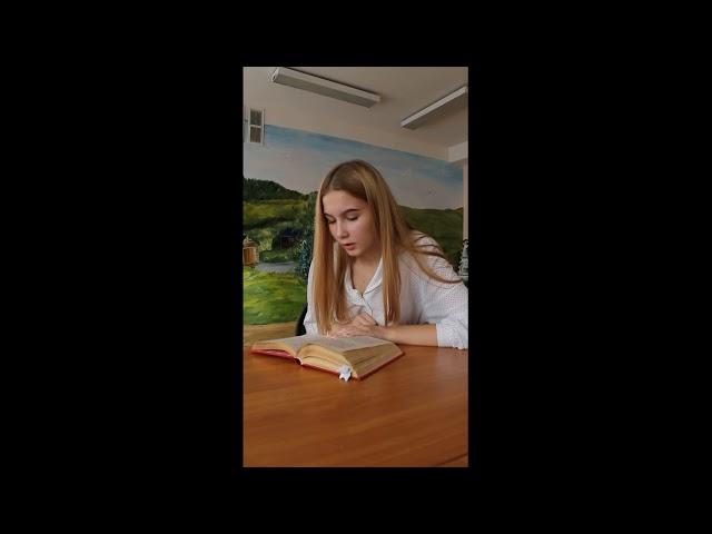 Изображение предпросмотра прочтения – СветланаВласова читает произведение «Маша» И.С.Тургенева