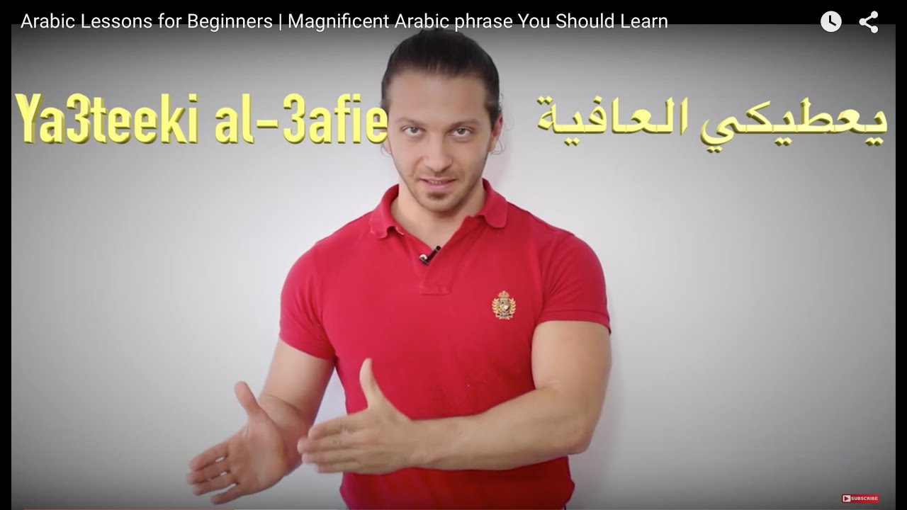 arabic lessons for beginners magnificent arabic phrase you should learn youtube. Black Bedroom Furniture Sets. Home Design Ideas