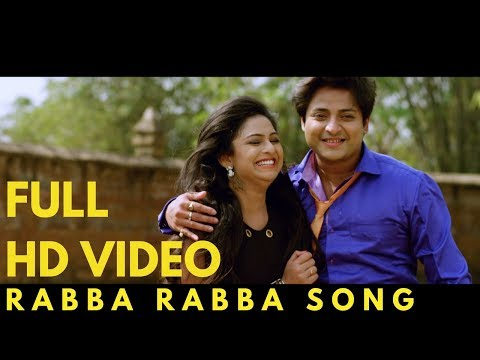 Rabba Rabba Full HD Video Song - Suna Pila Tike Screw Dhila - Babushaan, Sheetal, Abhijit, Pragyan