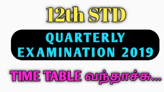 12th Quarterly exam time table 2019