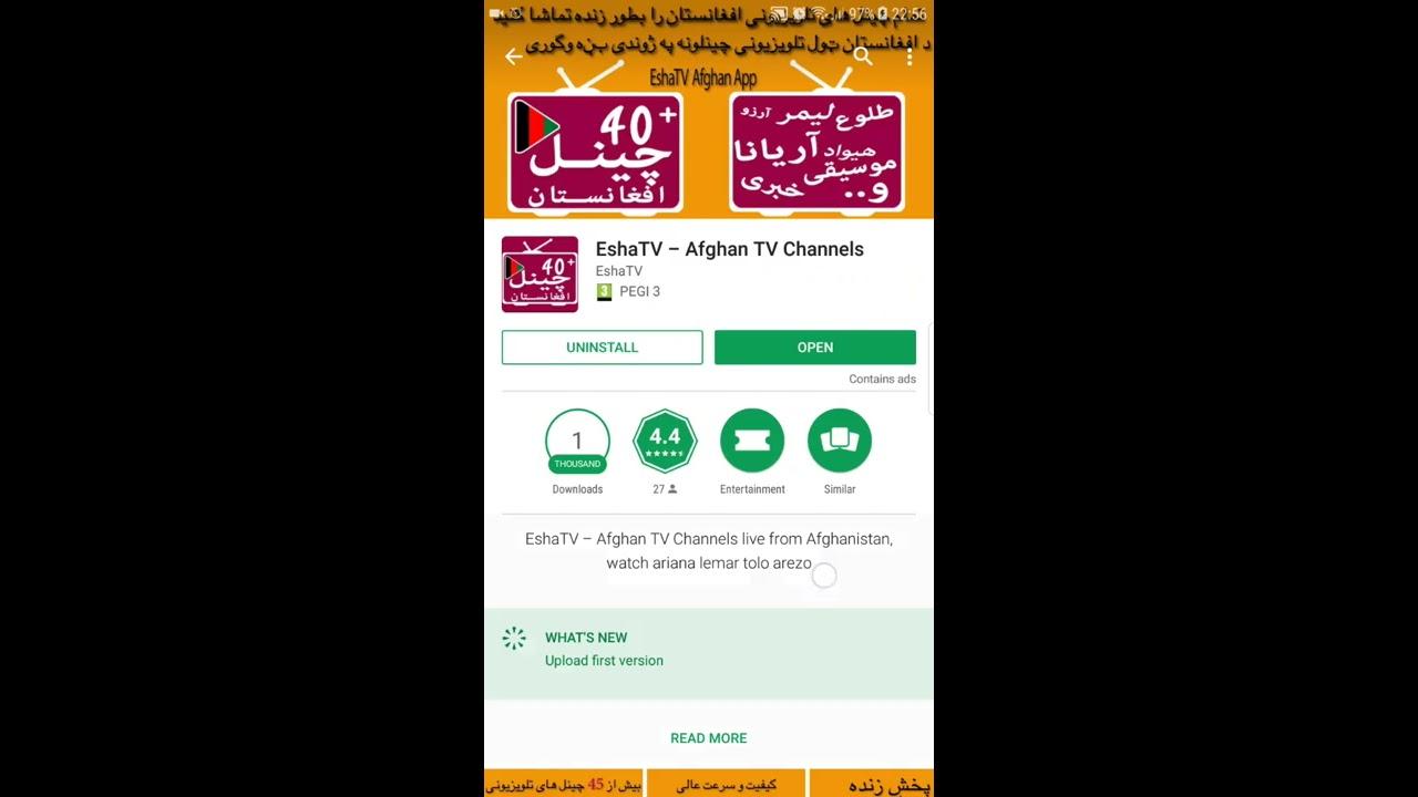 Afghan TV LIVE Online Free - Tolo TV - Lemar - Ariana - ATN NEWS