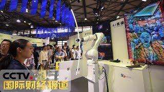 [国际财经报道]聚焦上海世界移动大会 我国首次实现5G+8K电视节目信号传输测试| CCTV财经
