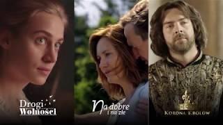 TVP VOD - Zwiastun jesień 2018
