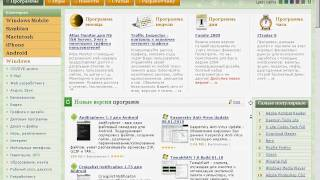 Интерфейс сайта Softportal.com (2/7)