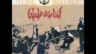 Savage Republic - Exodus