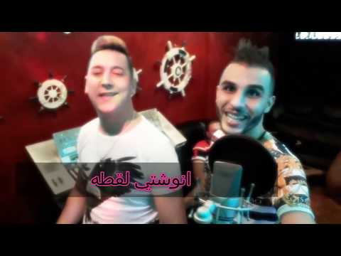 Fathi Royal Avec Hichem Smati انوشتي لقطة   clip selfie