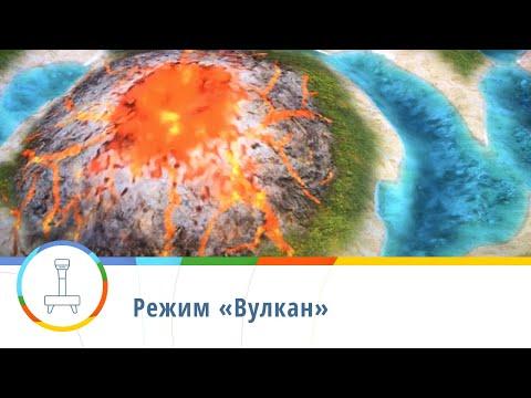 """Интерактивная песочница iSandBOX. Режим """"Топография"""".из YouTube · Длительность: 1 мин36 с"""