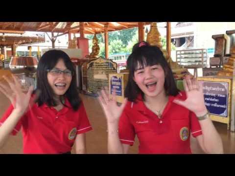 Hello Nakhon Chum - Kamphaeng Phet [Official] Education English Program 56