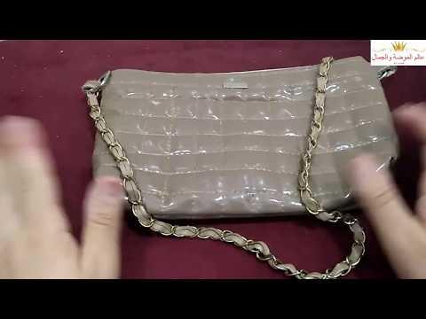 من النهاردة مش هترمي الشنط القديمة وهنحولها لشنطة جديدةConvert old bags to a new bag