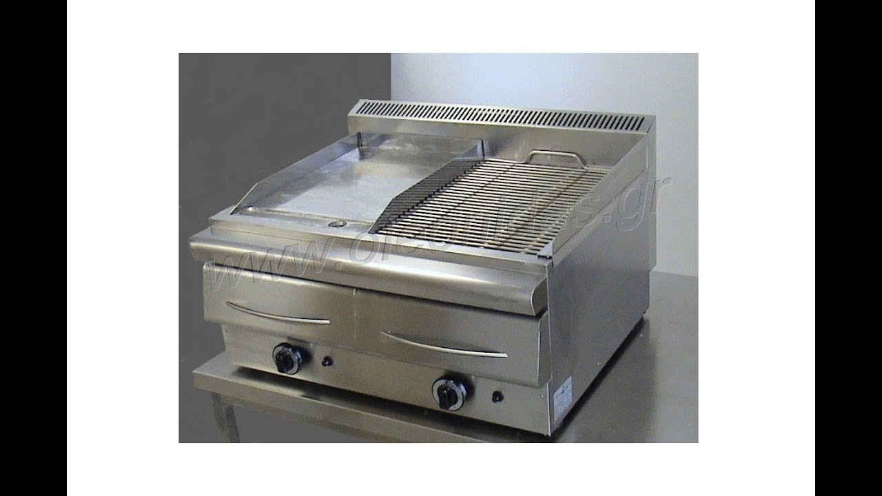 Billig Gasgrill Biltema : Billig skottkrra cool excellent stenlagd uteplats med markis with
