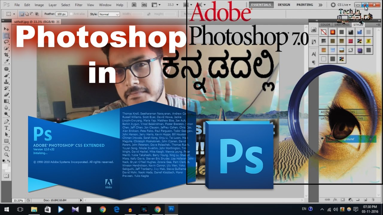 How to type Kannada in Photoshop - Quora